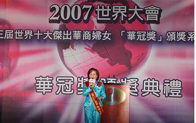 2007hc