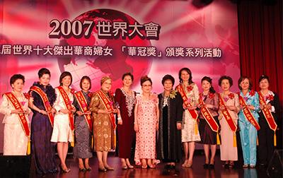 2007hd