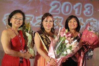 2013hen_hua