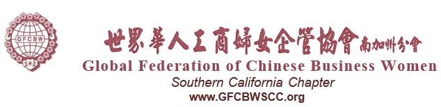 GFCBWSCC Logo